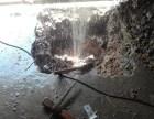 台州水管漏水查漏台州消防水管查漏台州漏水检测