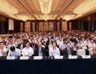 南京会议摄影摄像 公众号直播网络直播10米摇臂无人机航拍