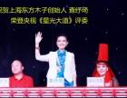 上海东方木子主持人司仪培训8天全日制周末班