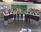 广西瑞欧丽莎全国连锁中草药茶麸疗发机构招商加盟