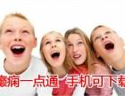 北京癫痫病应如何治疗 癫痫一点通app