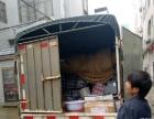 新田县搬家公司