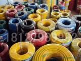 废旧电缆线回收 广州旧货回收