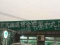 通州大杜社镇350㎡小吃快餐店生意转让,饭店转让