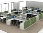 天津现代工作位员工桌屏风办公桌椅定做