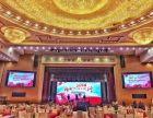 北京大型会议酒店首选天通苑黄河京都会议中心