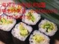寿司培训加盟顶正培训寿司技术寿司醋的做法技术大酱汤