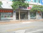 荆州市安利直营店详细地址荆州市安利店铺送货热线