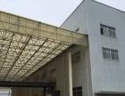 灞桥-灞桥周边3500平米公司工厂-公司转让1万元
