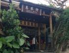 呀诺达 槟榔谷景区5A景区 摊位转让
