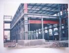 上海钢结构公司%上海钢结构维护安装%上海钢结构厂房拆除回收