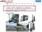 专业提供广州网站建设-广州网站SEO优化哪家好?
