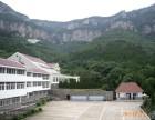 政府采购指定接待酒店-济南莲台山度假村 300人会场