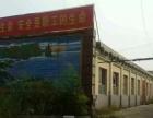 出售高邑 107国道旁边 厂房 11000平米