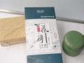 """安化黑茶被日本称为""""瘦身茶"""""""
