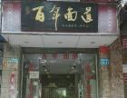 庐峰小区南门正对面 酒楼餐饮 商业街卖场