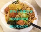 川锦汇麻辣拌总店加盟电话 川锦汇麻辣拌配方做法地址