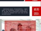 中建教育培训造价实操开行企业定制化服务了!