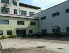 横沥镇新出9米高精装独院带独立办公室厂房招租