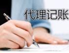 武汉外商独资公司注册,代理记账一条龙服务,专业快捷
