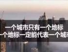 金茂中心国际高端写字楼王的地盘