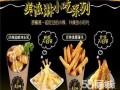 香港正宗小吃鸡蛋仔加盟/鸡蛋仔冰淇淋加盟/饮品加盟
