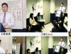 方庄桥东财务管理会计零基础小班上课包教会