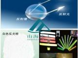 反光革专用高亮高折射反光粉反射粉