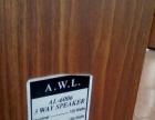 U.S.A.原装A.W.L落地音箱