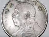 宁波古钱币鉴定中心