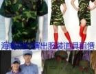 专业出租财神爷 西游记 四大才子 仙女 军装警察服装