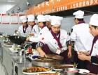 学厨师就选南充新丝路烹饪学校