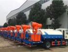 转让 洒水车5吨10吨15吨洒水车价格