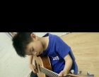 吉他培训,一对一培训