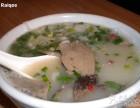 北京单县正宗羊杂汤加盟 羊杂汤技术