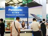 2021第十三屆上海國際電池工業展覽會,智能鋰電池展