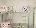 青年公寓限女生,水电网全包,提供床上用品