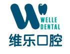 牙齿矫正为什么要进行拔牙呢?