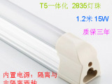 LED日光灯管 T5 1.2米 15W t5一体化全套无影光管
