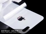 iPhone5镀金彩膜 保护膜土豪金手机裸膜 钢化玻璃保护膜0.