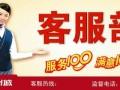 欢迎访问(徐州三洋空调官方网站)各售后服务咨询电话欢迎您