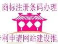 安徽蚌埠商标注册/在蚌埠哪里有专业的商标代理机构