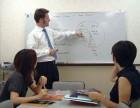 海沧成人英语培训外贸英语旅游英语口语零基础英语培训