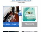 专业除甲醛、除装修污染、异味,各种保洁。