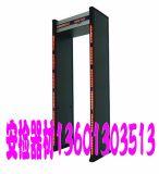 RJ-2014安检门 新款经济型安检门数码安检门厂家