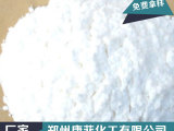 康菲化工产品有限公司厂家直销碳酸镁 价格
