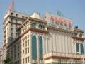 湛江中国城酒店 湛江中国城酒店诚邀加盟