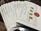 郑州公司注册流程 代理记账 公司注销 商标注册
