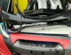 原装发动机启动马达大灯雅阁日产奔驰奥迪宝马全车件