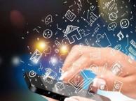 App开发软件需要注意什么App软件开发的新趋势!